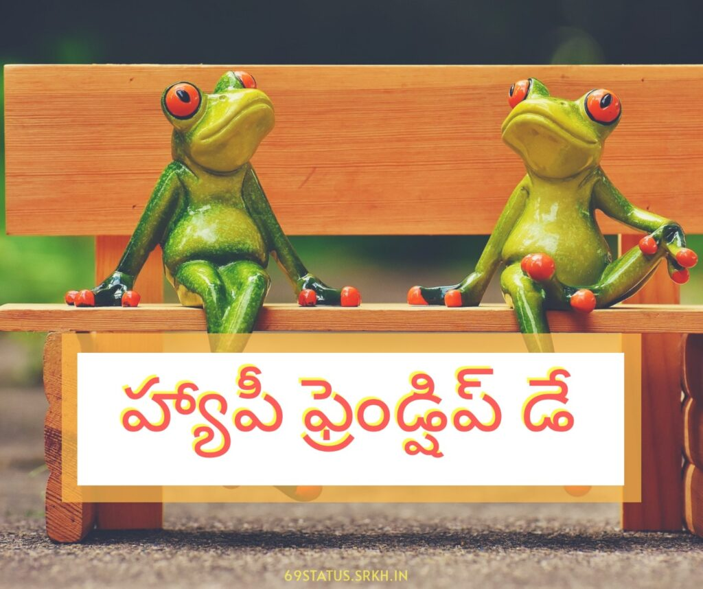 Friendship-Day-Images-in-Telugu