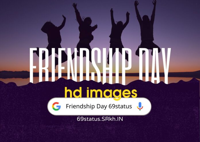 Happy Friendship Day Images Best HD Quality Free Download.