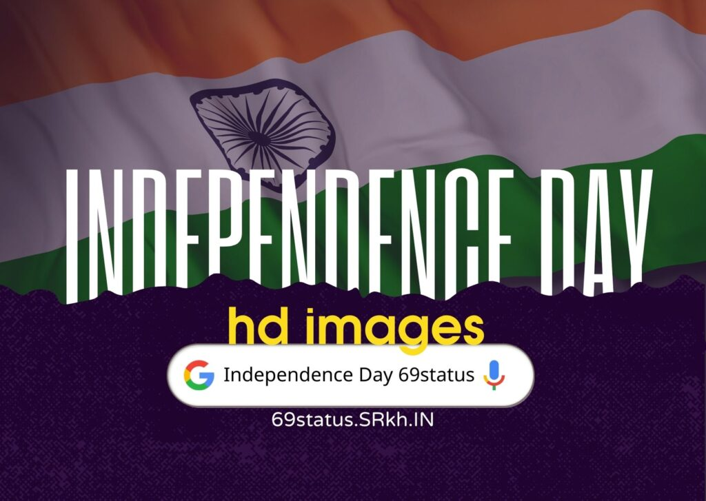 Independence-Day-of-India-Images-Hd-free-download