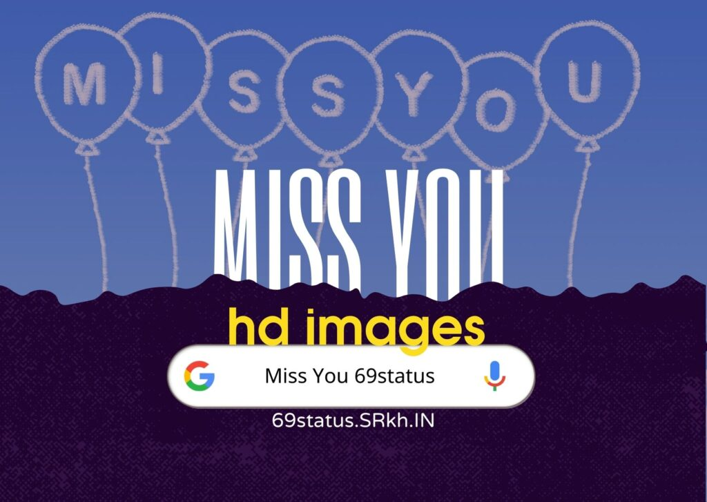 Miss You images for free Download Sad, Loving, Cute, Husband, Baby